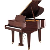 YAMAHA Acoustic Baby Grand Piano [GB1K-PAW] - Baby Grand Piano